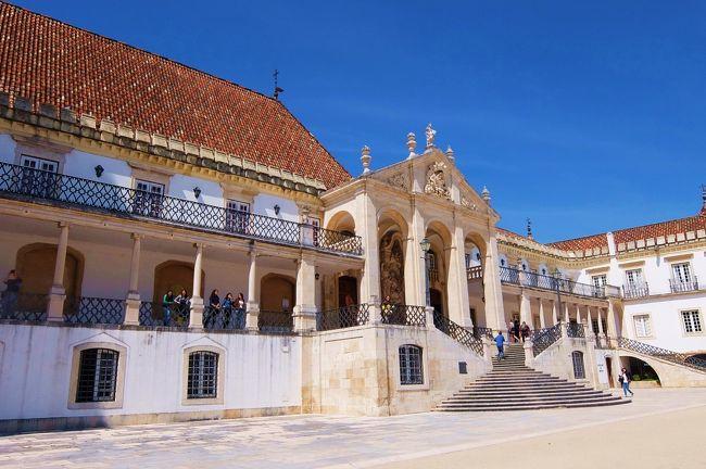 *ポルトガル周遊6泊8日の旅 5日め後半の旅行記です*<br />ポルトからバスで南へ1時間半ほど走ると、ポルトガル第3の都市、コインブラです。コインブラは丘の上に広がるポルトガル最古の大学の街です。<br /><br />大学の一番の見所と言われている図書館は、予約がいっぱいで、見学することが出来ませんでしたが、代わりに教室の中を見学することが出来ました。何度もコインブラを訪れているベテラン添乗員さんも、教室の中を案内してもらえたのは、初めてだと驚かれており、貴重な体験をすることが出来ました。<br /><br /><br />5月16日(土)<br /> 羽田からパリで乗り継ぎリスボンへ<br />http://4travel.jp/travelogue/11016092 <br /><br /> 5月17日(日)<br />シントラ・ロカ岬・オビドス<br />http://4travel.jp/travelogue/11020422<br />アルコバサ (ナザレ泊)<br />http://4travel.jp/travelogue/11020964<br /><br /> 5月18日(月)<br />ナザレ・バターリャ<br /> http://4travel.jp/travelogue/11021189<br />ファティマ・トマール(ポルト泊)<br />http://4travel.jp/travelogue/11022598<br /><br />5月19日(火)<br />スペイン サンチャゴ・デ・コンポステーラ(ポルト泊)<br />http://4travel.jp/travelogue/11025683 <br />5月20日(水)<br />ポルト<br />http://4travel.jp/travelogue/11023367<br />コインブラ(リスボン泊)<br />http://4travel.jp/travelogue/11027960<br /> 5月21日(木)<br /> リスボン・エボラ(リスボン泊)<br /> 5月22日(金)<br /> リスボン発 パリ乗り継ぎ 羽田へ<br />https://ssl.4travel.jp/tcs/t/editalbum/edit/11042077/<br /><br /> 5月23日(土)<br /> 羽田着<br />