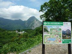 糸魚川世界ジオパーク♪(^0^)