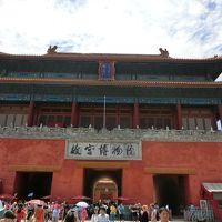 3泊4日北京旅行