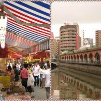 東京下町風情・・・全く違う佇まいの・・・2ヶ所のガード下を楽しむ ★アメ横と・・・マーチ エキュート神田万世橋など★