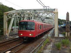 犬山の木曽川遊歩道・犬山橋から成田山別院まで歩く