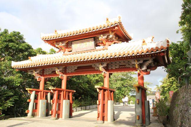 201505-05_首里城 / Shuri Castle (World Heritage) in OKINAWA