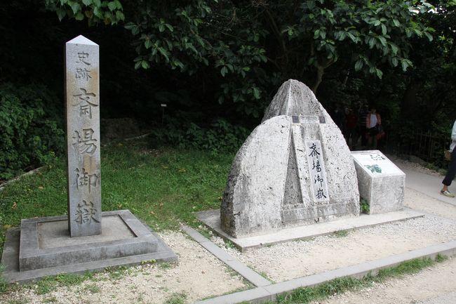 201505-06_斎場御嶽(せーふぁうたき) Sefautaki(World Heritage) in OKINAWA