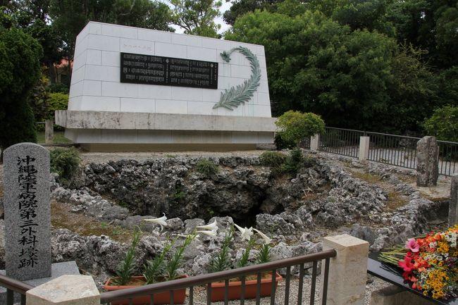 ランチの後、沖縄平和祈念堂、沖縄県平和祈念資料館、ひめゆりの塔を見学しました。<br /><br /><br />===旅行の概要===<br />2015年のGWは沖縄に行ってきました。<br /><br />5/1 午後休を取って15:50羽田発の飛行機で沖縄へ。沖縄在住の友達と20年ぶりの再会&ディナー<br />5/2 レンタカーで本島北部へ。美ら海水族館へ<br />5/3 レンタカーで今帰仁城跡、古宇利島、屋我地島をドライブ<br />5/4 レンタカーでブセナ海中公園、道の駅嘉手納、北谷を見て、那覇市へ。ホテルにチェックイン後、首里城見学。夜は国際通りで沖縄歌謡を聞きながらご飯をいただきました。<br />5/5 世界文化遺産 斎場御嶽(せーふぁうたき)、知念岬、沖縄平和祈念堂、沖縄県平和祈念資料館、ひめゆりの塔を見学。<br />5/6 午後の便で石垣島へ<br />5/7 8:30の船で波照間島へ。波照間島をレンタカーで観光。13:10の船で石垣島へ戻る。石垣港近くで八重山そばをいただいて、川平湾へドライブ。<br />5/8 石垣島一周ドライブ<br />5/9 11:10の飛行機で那覇へ。乗り換え時間に国際通りを散策。16:45の飛行機で東京へ帰京。