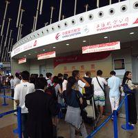 久しぶりの上海7★雷雨で空港は大混乱…5時間半のフライト遅延
