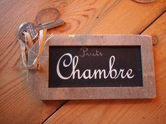 ボルドー 2日目。町にくりだすーー 2泊目は、かわいいホテル 女子フランス巡り旅行15年《6》
