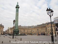 パリ1区(1er arrondissement)