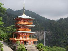 和歌山:新宮から時計回りに高野山まで2泊3日