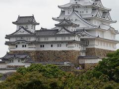 2015 姫路旅行記:白鷺城は白すぎ城?
