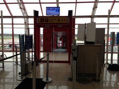 ハバナのホセ・マルティ国際空港をぶらぶら