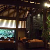 雨で残念な伊豆旅「東府や Resort&Spa-Izu」