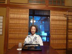 文化財の町家、料理旅館「近又」に宿泊