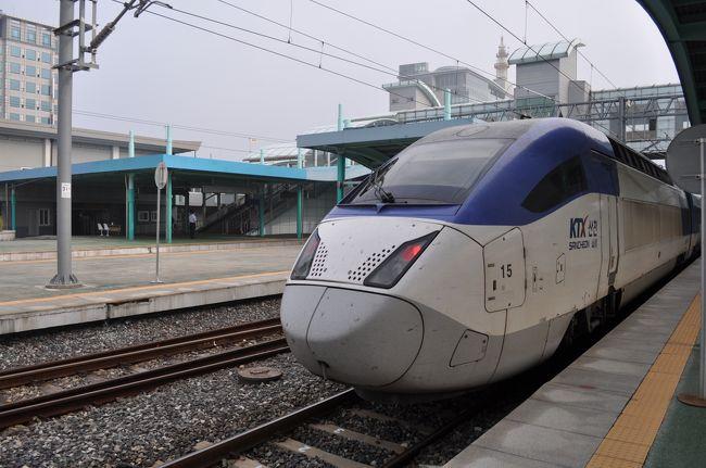 2015年7月韓国鉄道旅行2(湖南高速線)