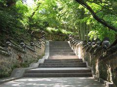 2015夏03 釜山再訪3(梵魚寺~五六島)