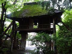 京都山端  かま風呂の平八茶屋で京懐石楽しみ、洛中で香木など伝統文化に遊ぶ