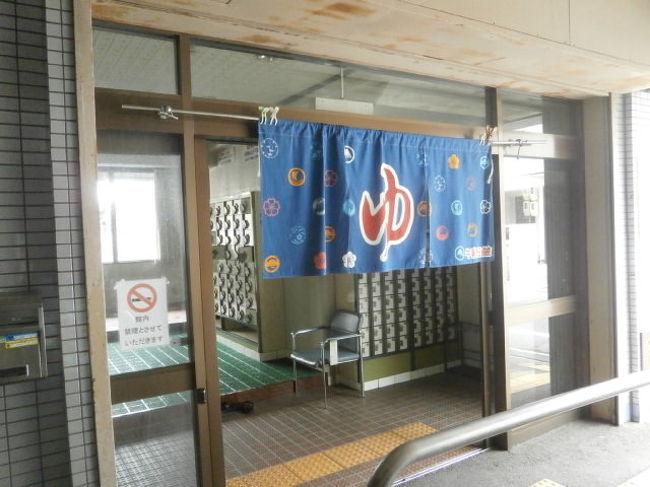 日曜日展示会でグランフロント大阪に行く用事がありました。<br /><br />気分でスクーターで出かけたので、グランフロントで都会を味わったら、後は場末好きの私。<br /><br />福島区の野田商店街に立ち寄り、野田湯浅かまぼこ店で練り天を買い、<br /><br />帰りには尼崎センタープール付近で銭湯をはしごしていました。