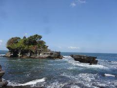 バリ島旅行