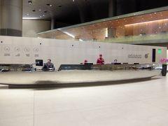 カタール航空Business/First Classでドーハ,アレキサンドリアへ(2015年版)