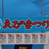 2015道東�野付半島