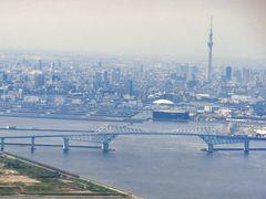 九州島めぐり 壱岐島・平戸島・九十九島3日間 <羽田から佐賀へ>