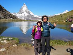 スイスを堪能する旅・・・