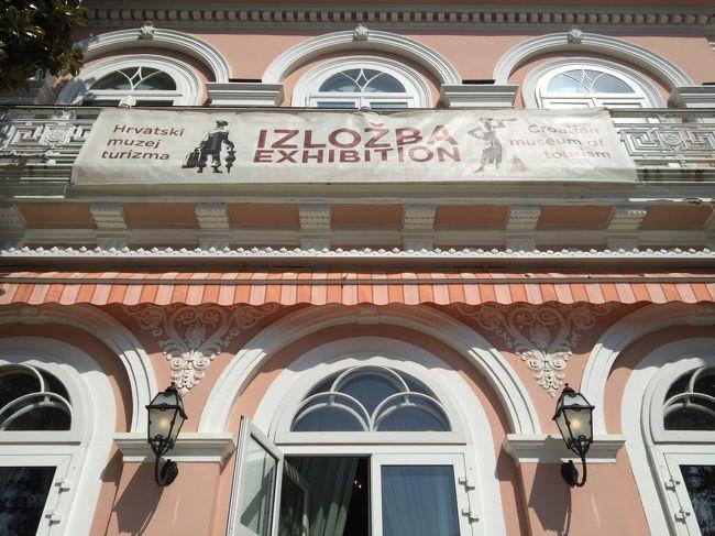 ロヴィニ散策後、日のあるうちに<br />この日の宿、オパティヤのホテルをめざします。<br /><br />日暮れ前に何とか到着。<br />オパティヤはクロアチアでの屈指の高級リゾート地です。<br />ホテル周辺を散策後、<br />選んでおいたレストランのディナーはとてもよかったです。<br /><br />そして翌朝、オパティヤの散策を経て<br />再びザグレブへと向かいます。