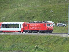 スイスアルプス 大自然と鉄道の旅 (4)氷河特急 サンモリッツからアンデルマットへ