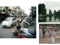 龍の国 ベトナム