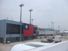 待ち望んだ台湾 最終日