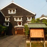 半田・蔵の街散策とサンポートホテル宿泊