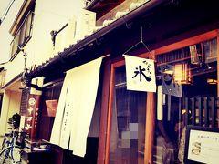 かき氷を食べに奈良へ。
