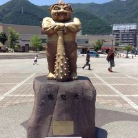 友人達と1泊2日の鬼怒川温泉旅行