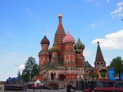 ロシア7日間☆美術館と宮殿と美味しいものめぐり☆四日目~五日目(全七日間)モスクワ①