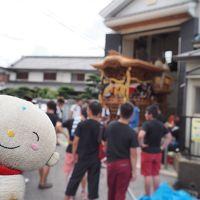 岸和田に引っ越してきてはや2ヶ月