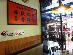 台風と追いかけっこの帰国03★上海★大雨の中、美容院と茶餐廳へ