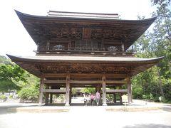 ちょっとぷらっと G・W Part3 北鎌倉 円覚寺