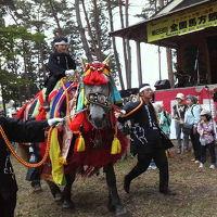 東北の祭り 岩手編 岩手一人旅 「ちゃぐちゃぐ馬っこ」