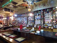 台風と追いかけっこの帰国06★浜松★マシッソヨー韓国料理テナム