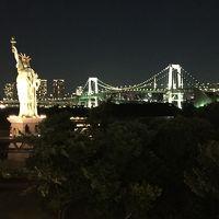 母&娘の東京ブラブラ♪新宿→お台場→もんじゃ焼き→築地→丸の内~♪