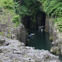 九州旅行(4)佐賀関から高千穂峡へ