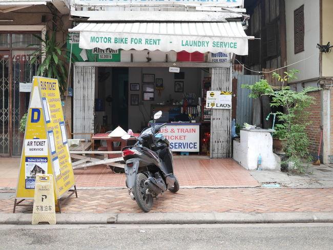 旅行代理店へはバイクで乗り付けた。<br /><br />ハンドルとシートの間にトランクをはめて載せる予定だった。が、トランクの幅が広く、それは無理。結局、トランクをバイクのシートの後ろにくくりつけ、朝のビエンチャンの街をトロトロ走って、到着した。<br /><br />前日にバスのチケットを購入した旅行代理店には8:10到着。指定された時間は8:30。ビエンチャンからバンビエンへのバスは、9:00発。<br /><br />到着後、トランクをバイクから下ろして、すぐ近くのゲストハウス兼レンタルバイク屋さん、Sport Guesthouse でバイク返却。<br /><br />あとは、バスが来るのを待つだけ。<br />まだ時間はたっぷりあった。<br /><br /><br /><br /><br /><br /><br /><br />