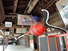昭和レトロ探検隊 東かがわ市(三本松・白鳥)をドライブして見ました