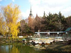 思い出のチボリ公園