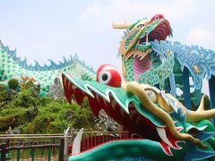 【閲覧注意】 テーマパーク的中華寺院 / 麻豆 / 台湾