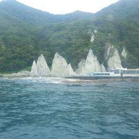みちのく下北半島、津軽半島秘境めぐり