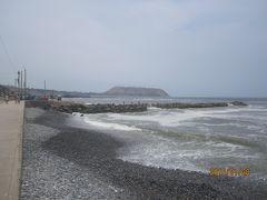 リマの海水浴場