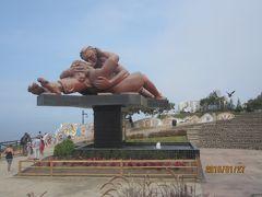 ペルー・リマ観光