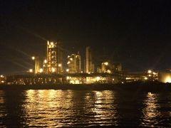 海の日。千葉港の工場夜景クルーズ。