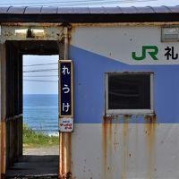 廃止が気になる留萌本線の鉄道旅(北海道)