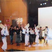 四国1周マイカーの旅8日間を回顧する  3日目